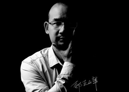 鄢正峰 创意总监